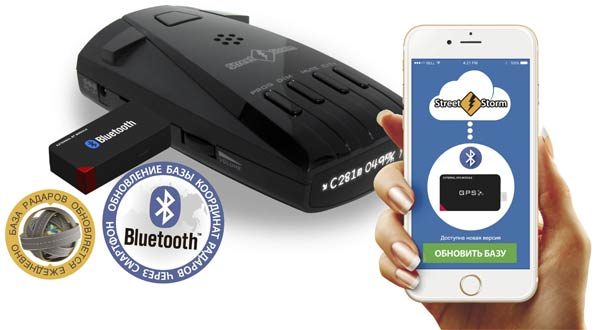 Бесплатный Bluetooth-модуль STR-BT One
